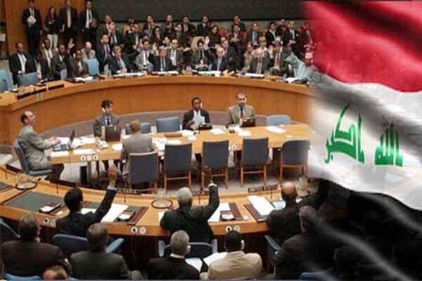طرح خطرناک آمریکا برای بازگردانیدن عراق به فصل هفتم سازمان ملل