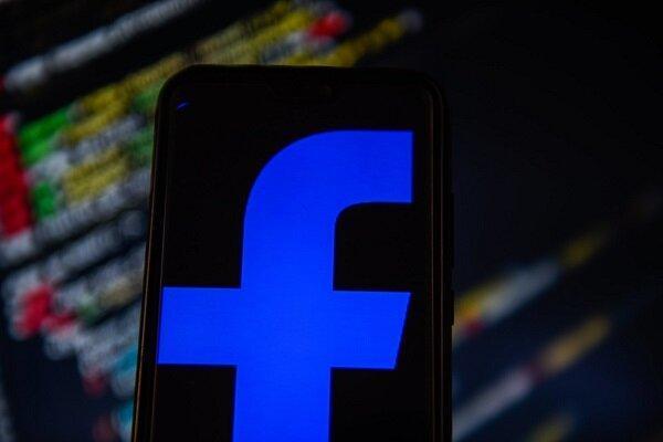 فیس بوک پست های جعلی درباره کرونا را حذف می نماید