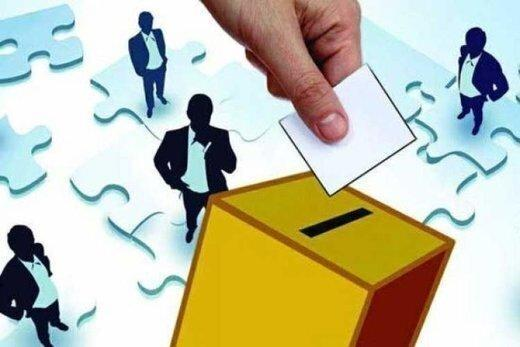 تعداد رقبای انتخاباتی در استان مرکزی به 168 نفر رسید
