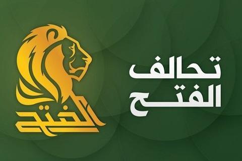 ائتلاف الفتح از نخست وزیر جدید عراق حمایت می کند